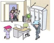 オフィスの危機管理・防災対策
