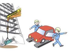 工場や工事現場の安全確保に緊急地震速報